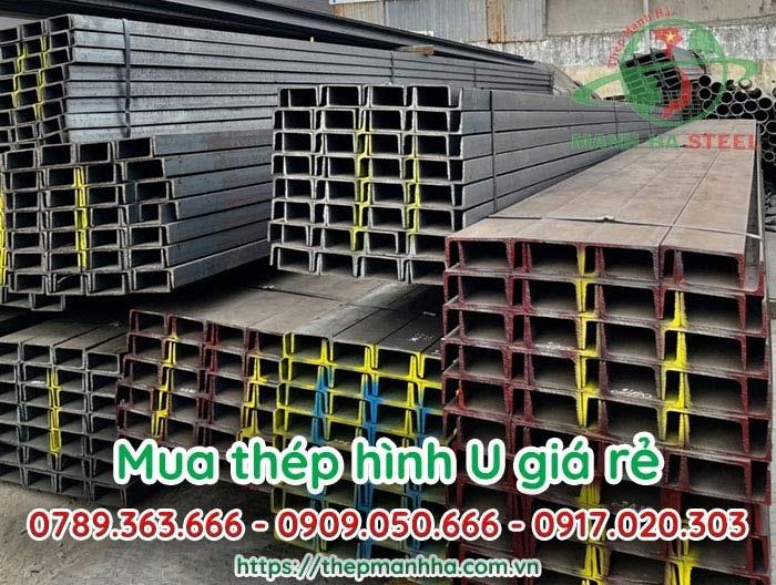 Thép chữ U được dùng phổ biến cho nhiều công trình công nghiệp và dân dụng